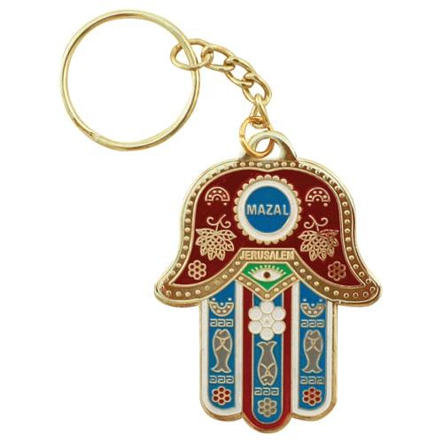 Key Chain Hamsa Mazal with Prayer for traveller in Spanish
