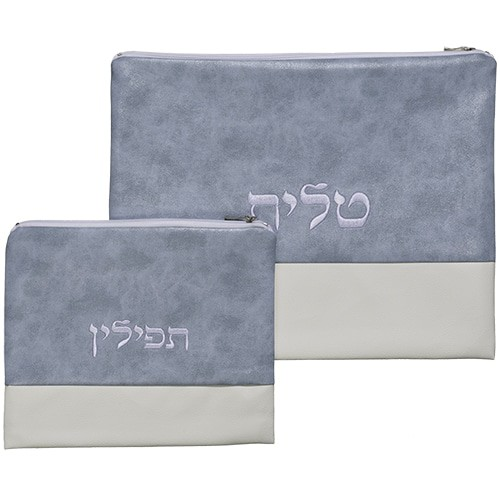 Luxurious Faux Leather Tallit & Tefillin Set with Embroidered Design