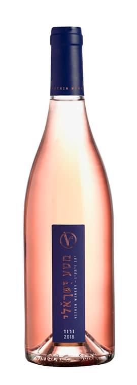 Vitkin Winery - Pink Israeli Journey