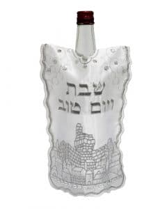 Satin Cover for Wine Bottle for Kidush -