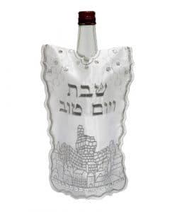 Tapa de Satén para La Botella de Vino de Kidush - Diseño