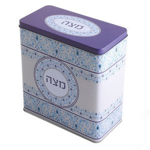 TIN MATZAH BOX - purple lettering in hebrew