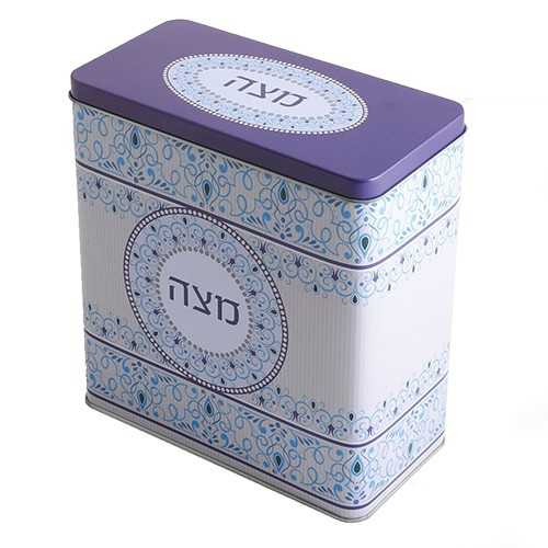 THIN MATZAH BOX - purple lettering in hebrew