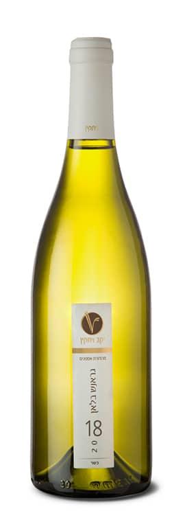 Vitkin Winery  - Grenache Blanc