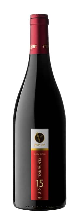 Vitkin Winery-  Grenache Noir