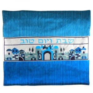 Fabric Elegant Hot Plate Cover for Shabbat with Colorful Embroidery in Hebrew