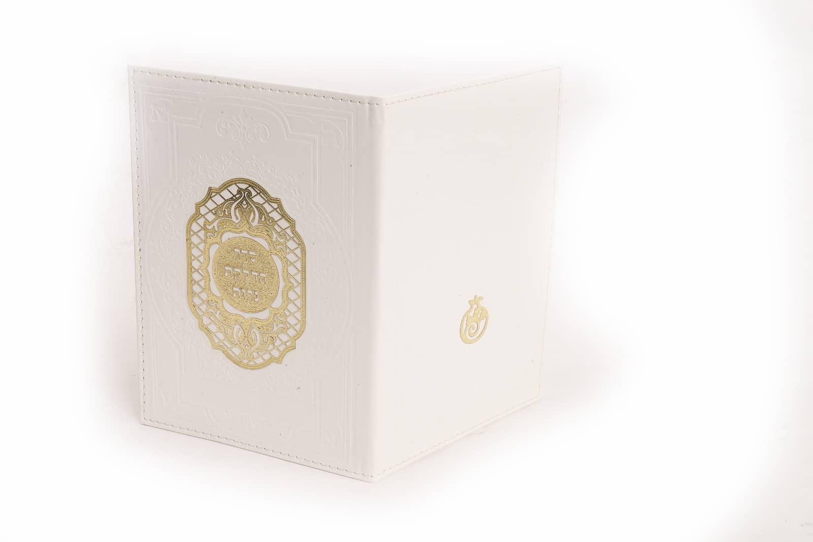 Bat Mitzvah Gift Set - Silver Candlestick Holders, Sabbath Booklet with Leather Cover and Siddur Kavanat Halev Jewish Prayer Book
