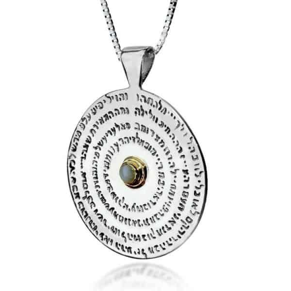 72 names of god pendant