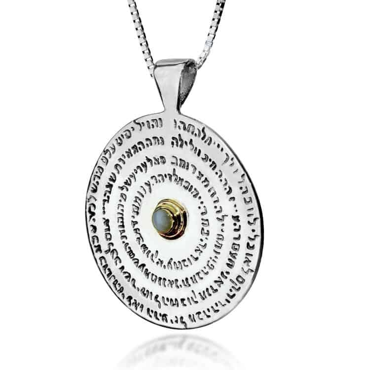 72 Names of God Kabbalah Necklace - The Wheel Necklace