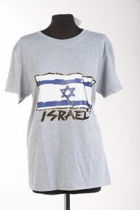 Holy Land T Shirts israel flag (S-XXL)