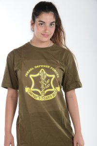 Holy Land T Shirts - IDF (S-XXL)