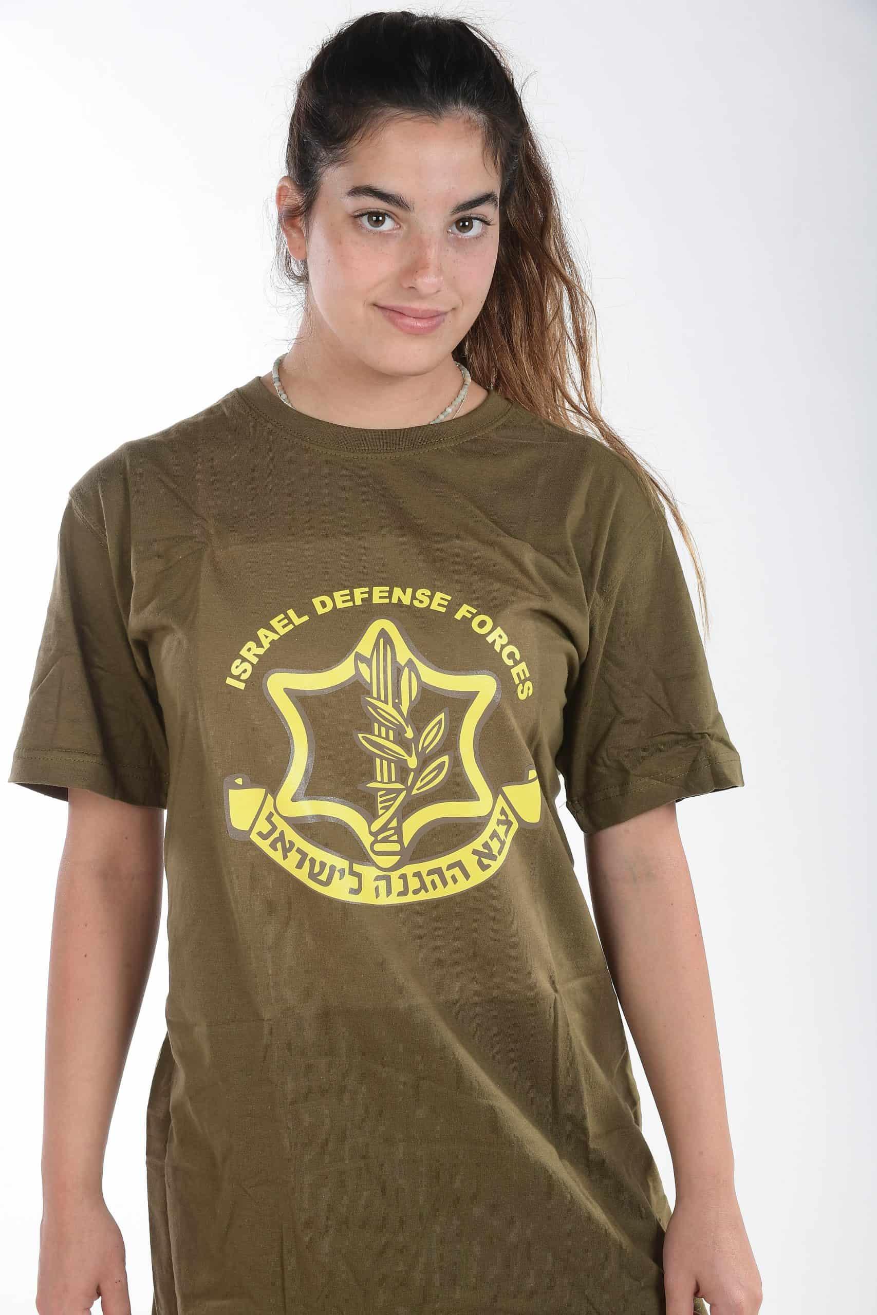 Remeras de Tierra Santa - IDF (S-XXL)