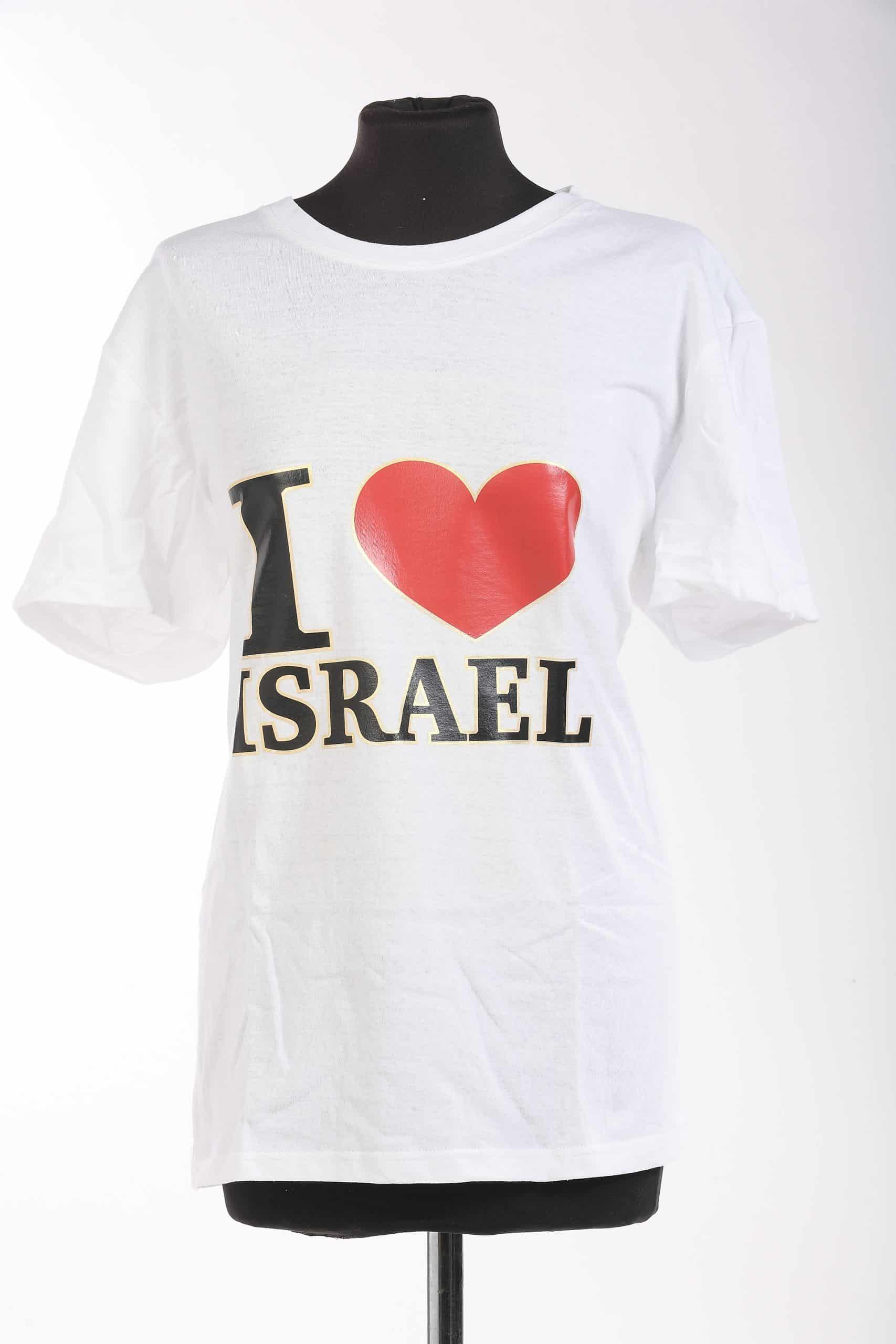 Holy Land T Shirts - I love israel (S-XXL)