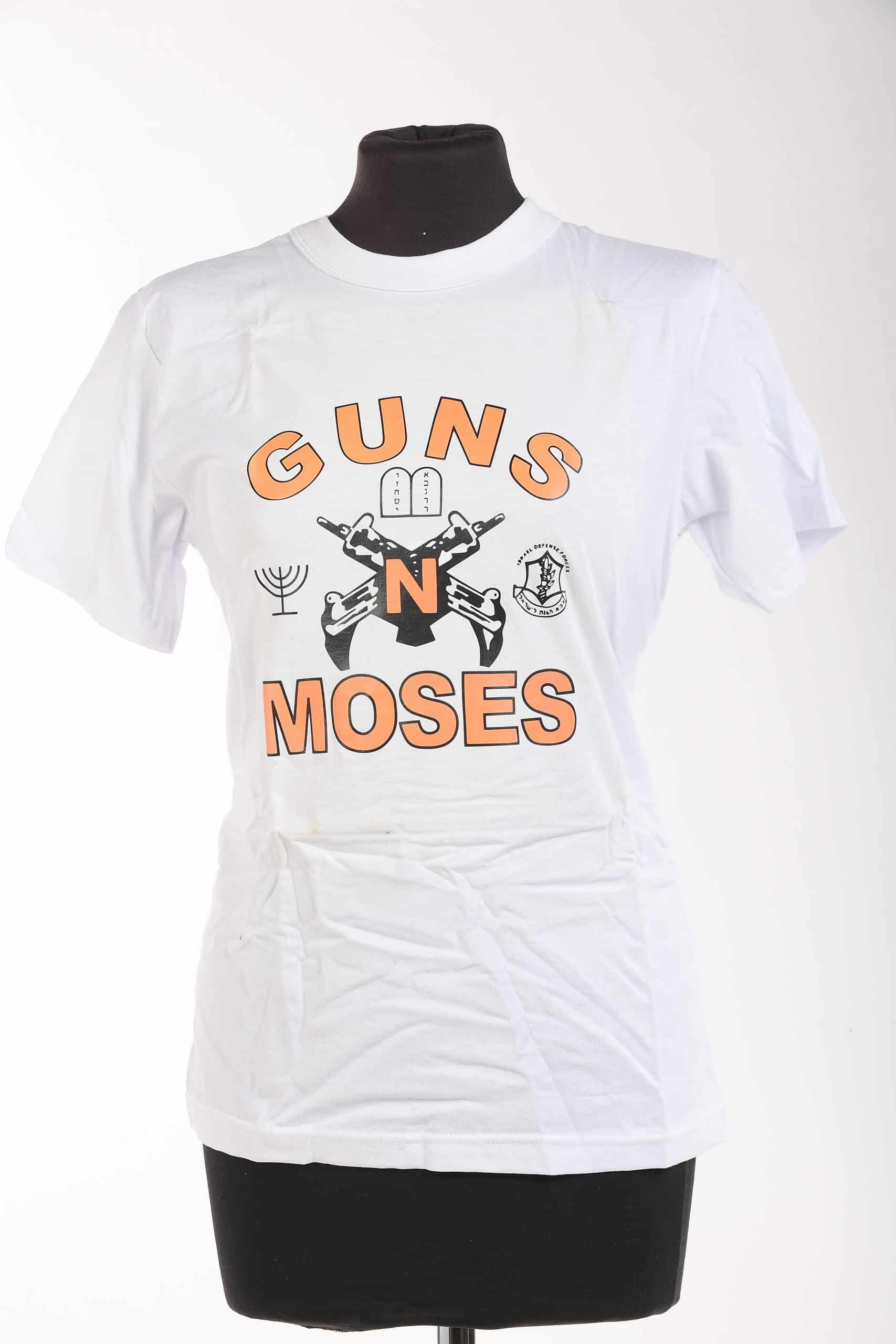 Holy Land T Shirts - Guns and Moses (S-XXL)
