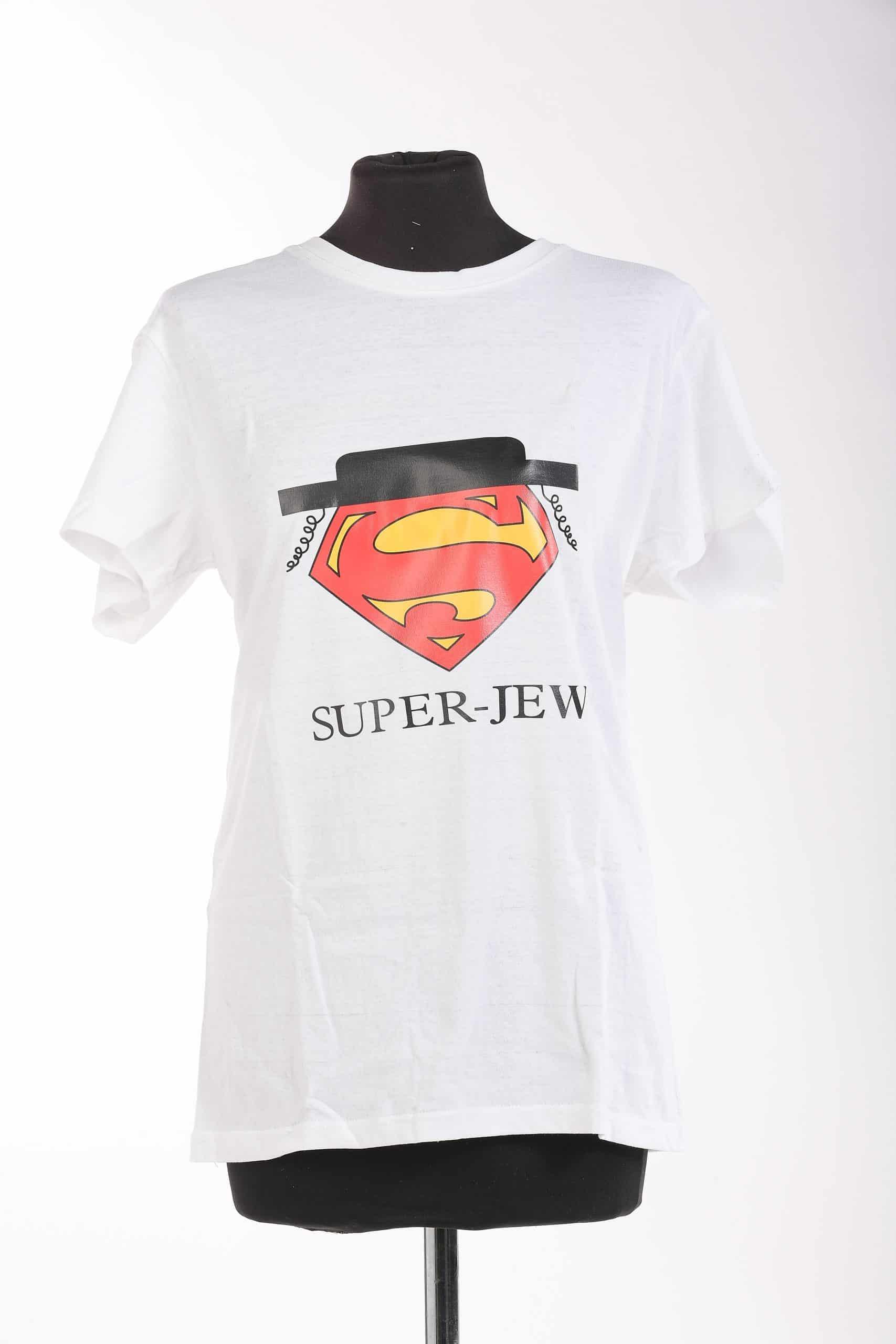 Holy Land T Shirts - Super Jew (S-XXL)