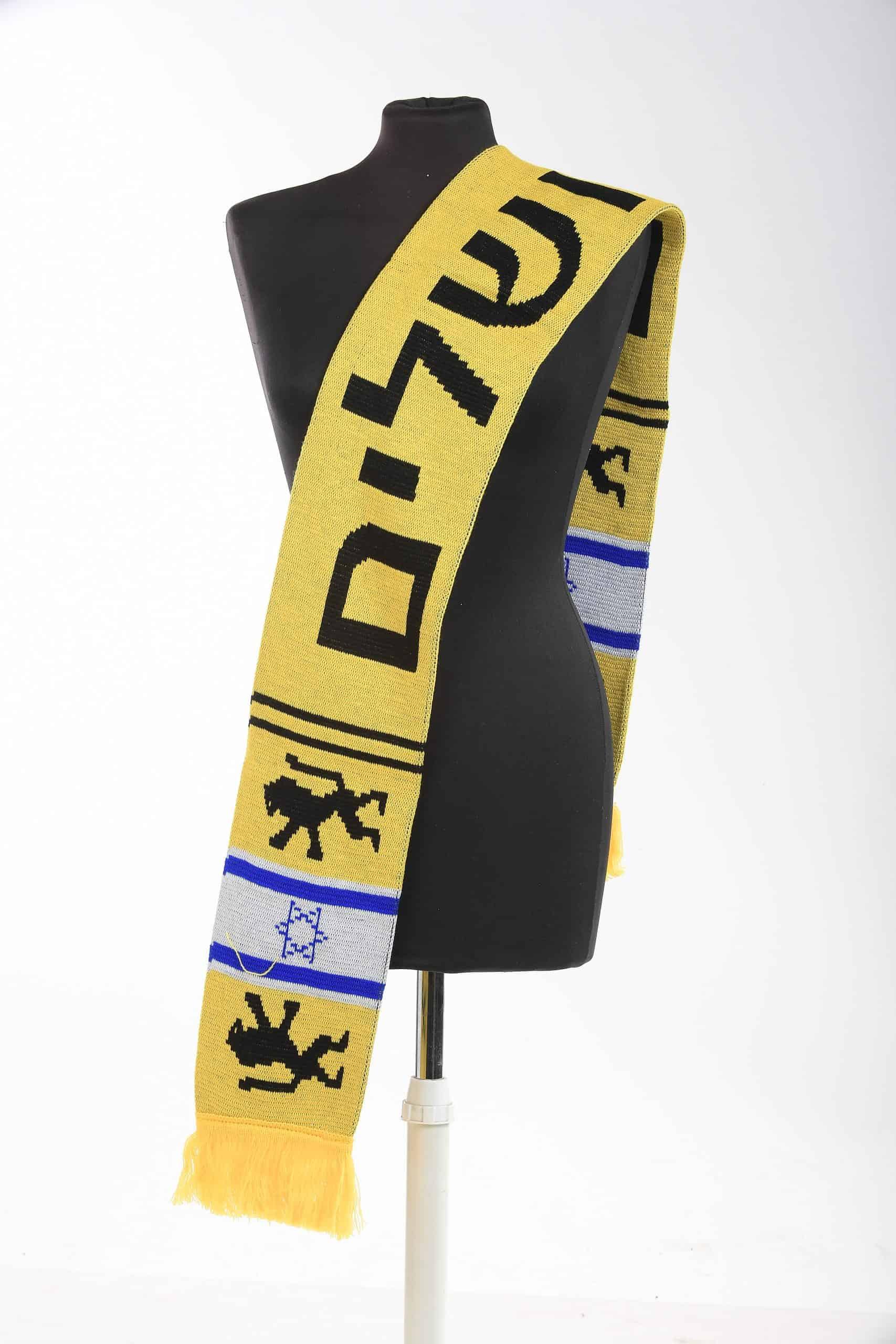 Equipo de fútbol Beitar Jerusalem - Amarillo y negro