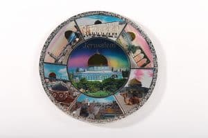 Colorful Holy Land Plate