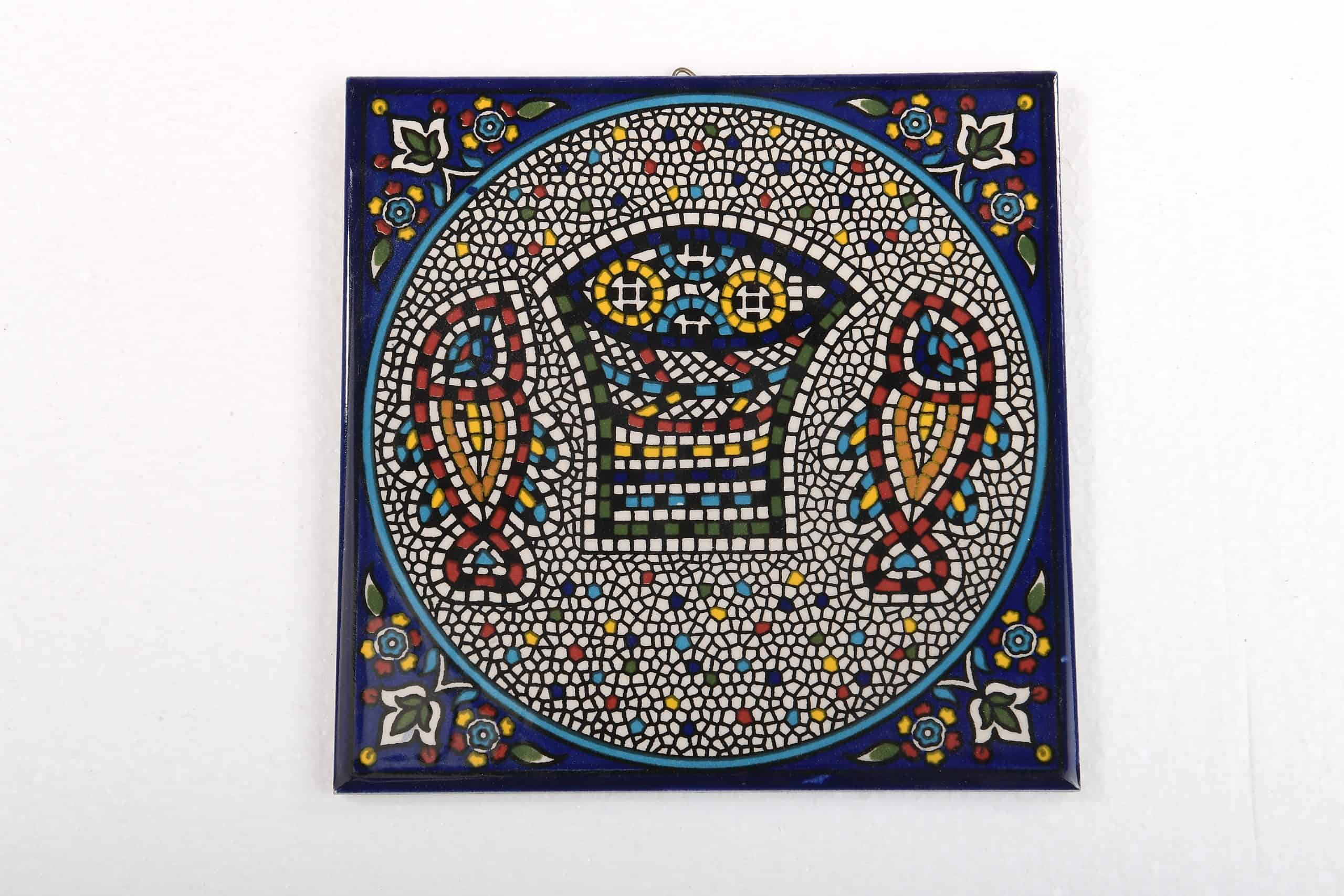 Armenian Wall Tile - Tabgha loaves and the fishes