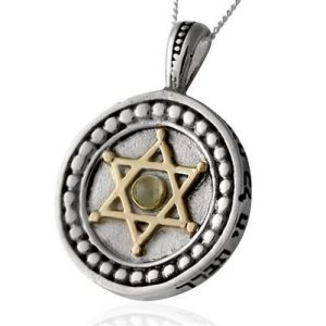 Isaac 5 Metals Star of David Pendant set with Chrysoberyl