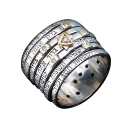 Jewish Ring - Seven Blessings Spinner Silver Ring with Diamonds by HaAri