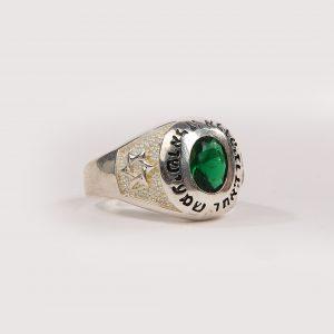 Sterling 925 silver gypsy ring - Green
