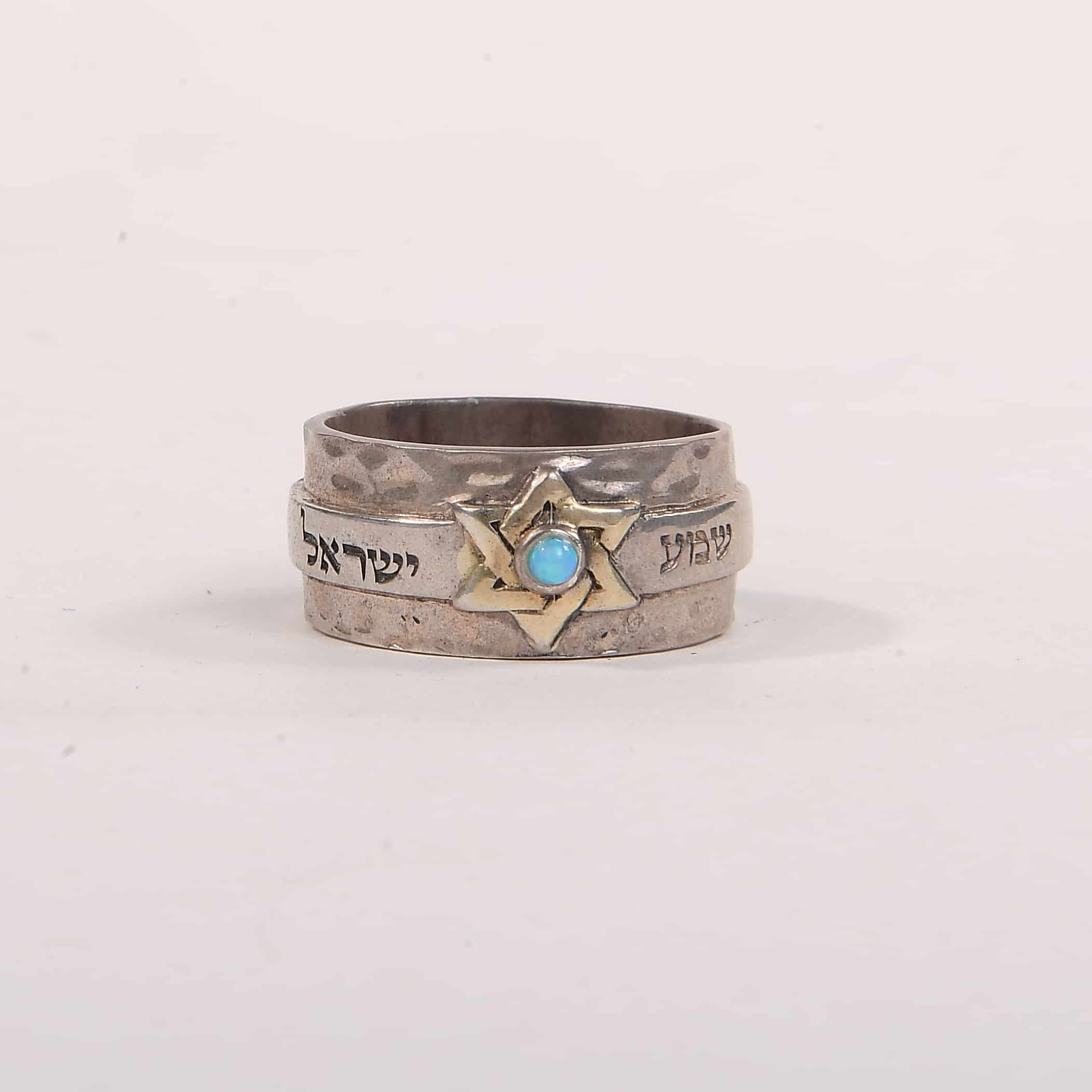 Sterling 925 silver and 9K Gold Star of David with Opal Stone