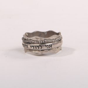 Silver 925 Ani Ledodi Ring with Jesus Crown