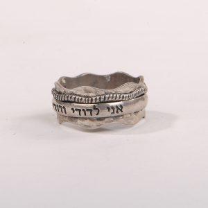 Sterling 925 silver gypsy ring - Aqua blue