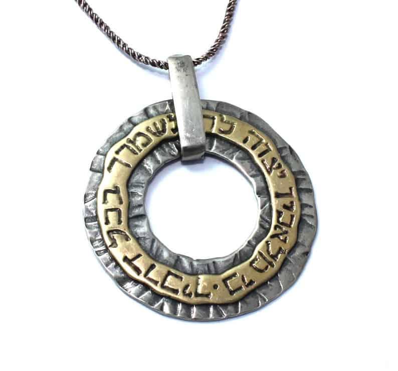 Colgante Verso Judío de Plata 925 y Oro 9k
