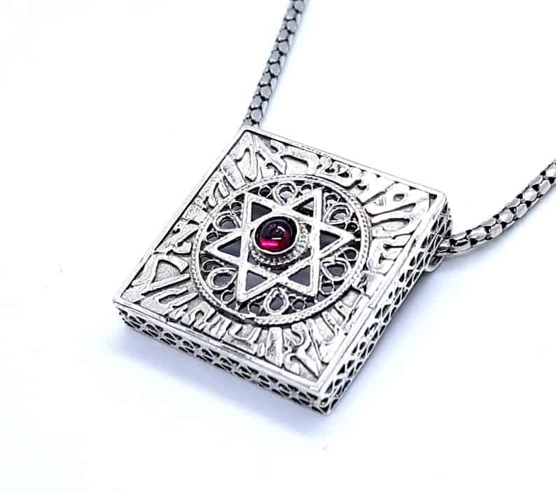 Shema Israel Yemenite Filligree Judaica Pendant set with Garnet