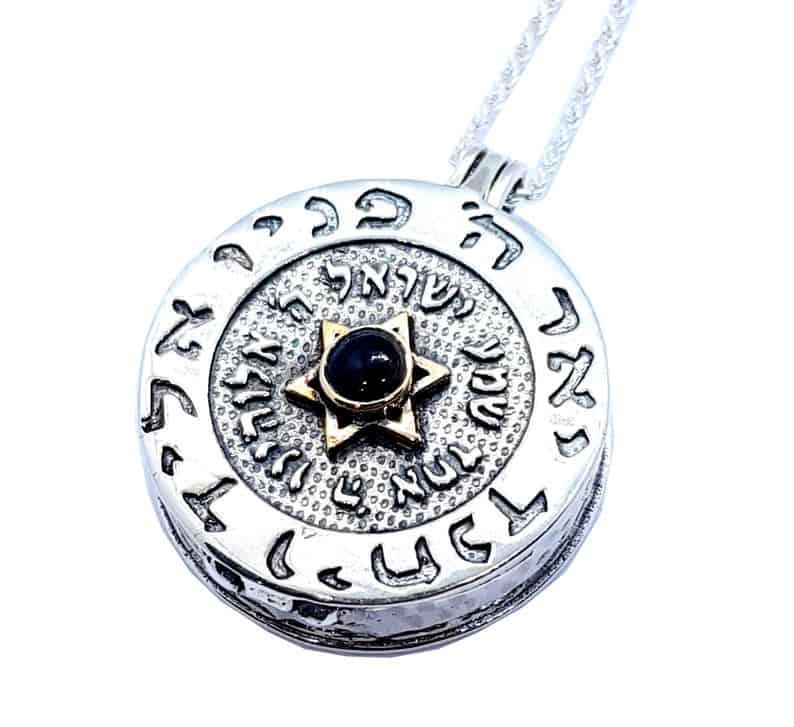 925 silver Amulet Star of David Shema Israel jewish Birkat Kohanim Blessing,Hebrew Pendant,Kabbalah Pendant
