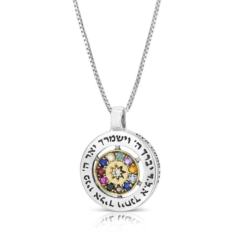 Oro 9k Plata 925 Las 12 Tribus Colgante Hoshen Collar Hakohanim