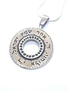 925 Sterling Jewish Jewelry Pendant with