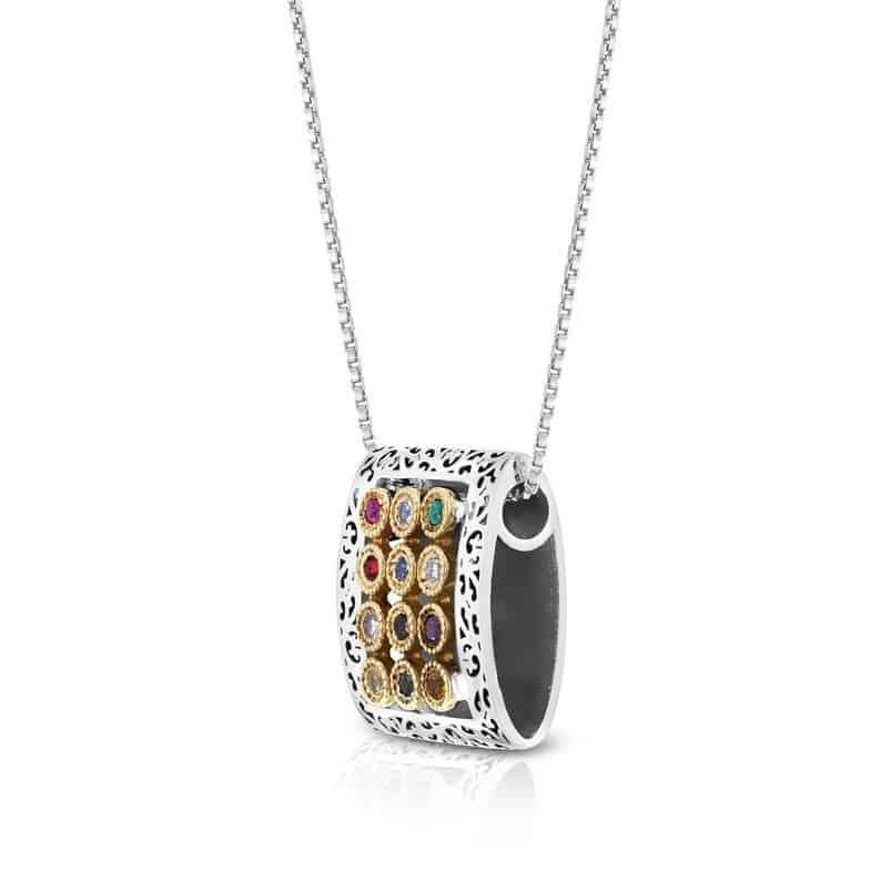 9k Gold 925 Silver 12 Tribes Hoshen Pendant Hakohanim Necklace