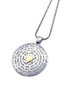 925 Sterling Silver Kabbalah Necklace Names Pendant with 9k Gold Star of David