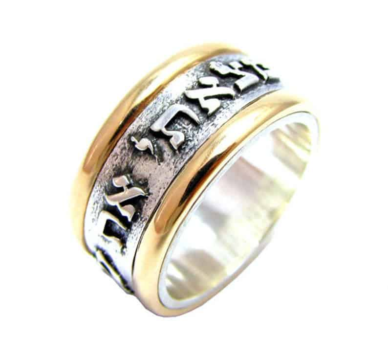 Jewish Wedding Ring with the verse Matsati et sheahava nafshi in Sterling 925 Silver and 9K Gold