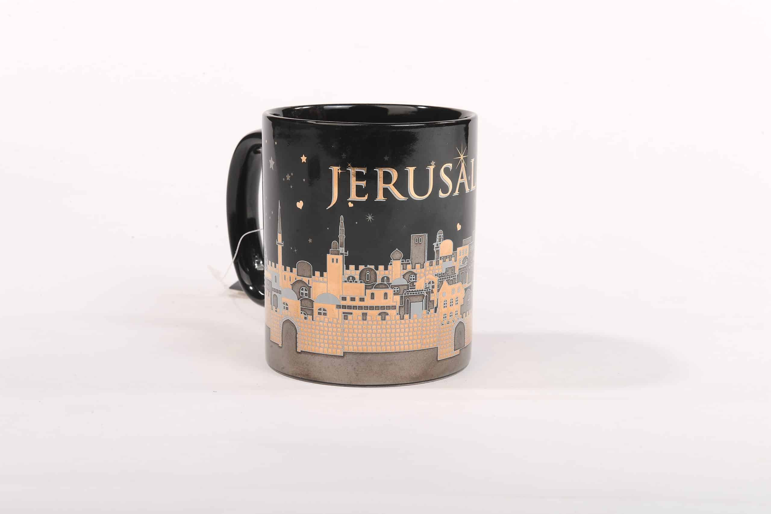 Jerusalem' Old City Coffee Mug Black - Made in Israel