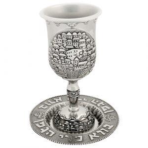Nickel Kiddush Cup