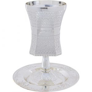 Silver Plated Pewter Kiddush Cup