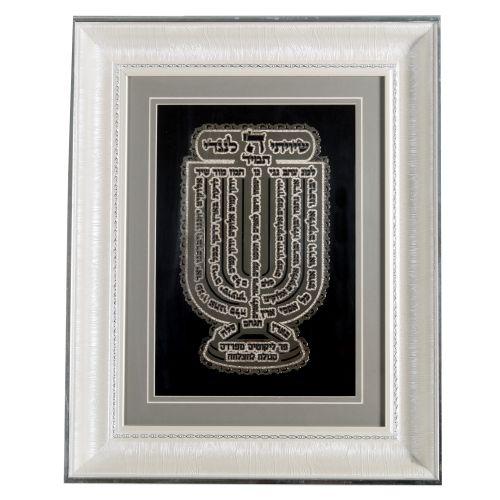Perspex White Framed Shiviti Business Blessing