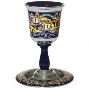 Aluminum Kiddush Cup