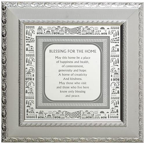 Framed English Home Blessing