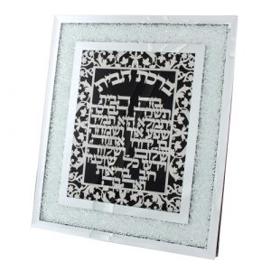 Glass Frame With Plate