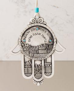 Embedded Hamsa Hanging Ornament with Embossed Jerusalem