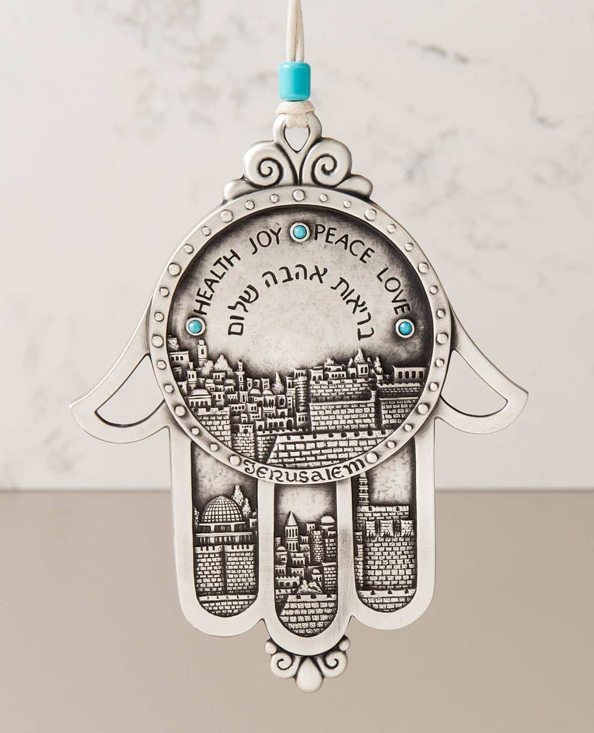 Embedded Hamsa Hanging Ornament with Embossed Jerusalem