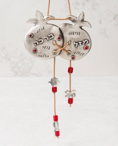 Pair of Embedded Pomegranates Hanging Ornament - Red