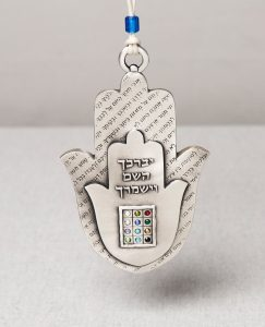 Priestly Breastplate Hamsa Hanging Ornament