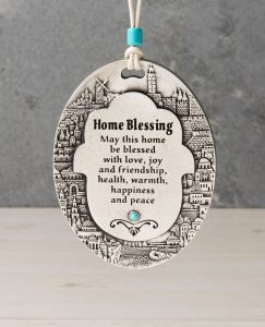Oval Jerusalem Home Blessing - English