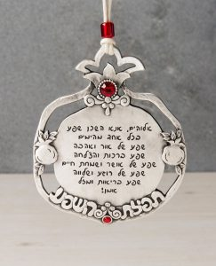 Blessing of Abundance Pomegranate Hanging Ornament - Red