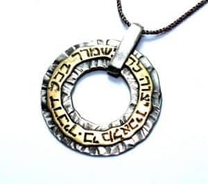 925 Silver and 9k Gold Jewish Verse Pendant
